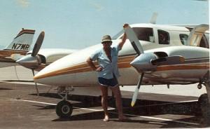 1979 The Duke and Me